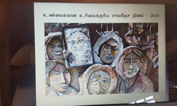 Batticaloa Right to Truth4